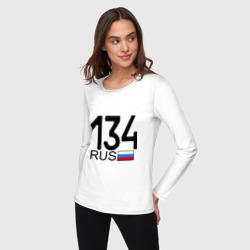 Волгоградская область - 134