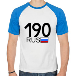Московская область - 190