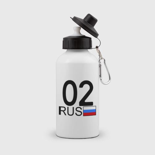 Бутылка спортивная  Фото 01, Республика Башкортостан - 02