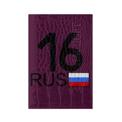 Республика Татарстан - 16