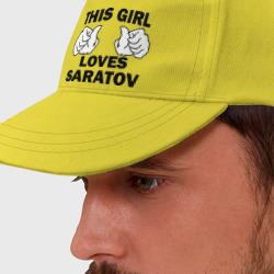 Эта девушка любит Саратов