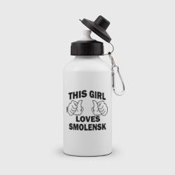 Эта девушка любит Смоленск