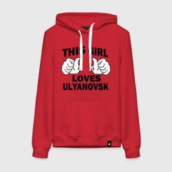 Эта девушка любит Ульяновск