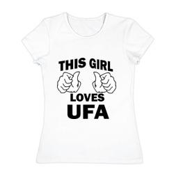 Эта девушка любит Уфу