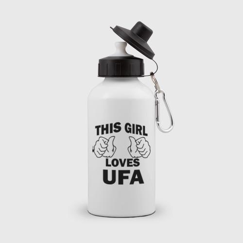 Бутылка спортивная  Фото 01, Эта девушка любит Уфу