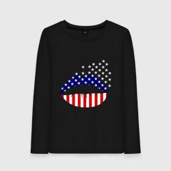 Американские губы