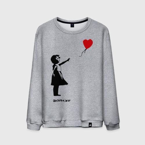Девочка с шариком-сердечком