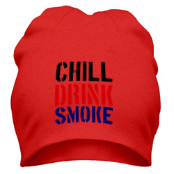 Chill drink smoke