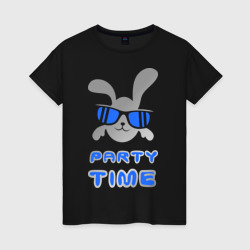 It\'s party time
