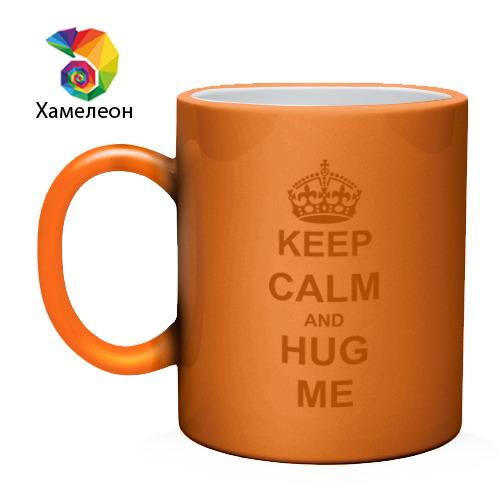 Кружка хамелеон  Фото 02, Keep calm and hug mе
