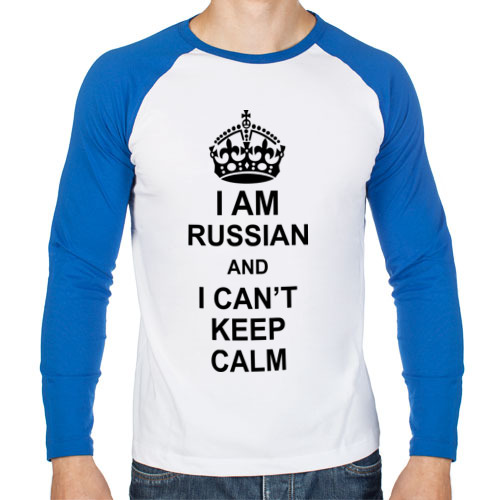 I am russian and i can\