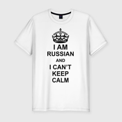 I am russian and i can\'t keep calm