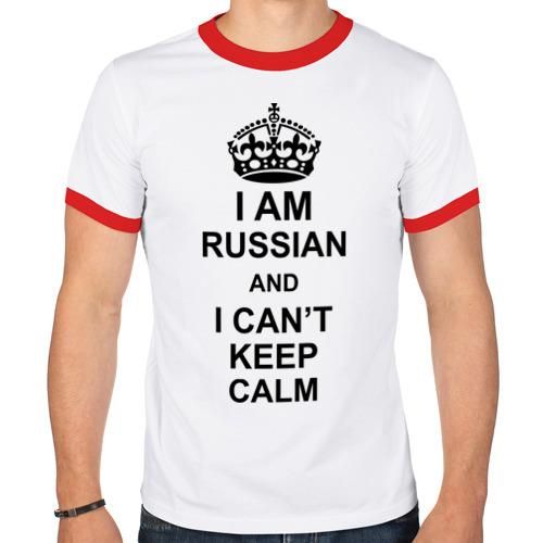 Мужская футболка рингер  Фото 01, I am russian and i can\'t keep calm