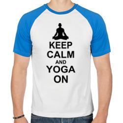 Keep calm and yoga on