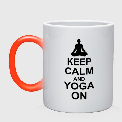 Кружка хамелеон  Фото 01, Keep calm and yoga on