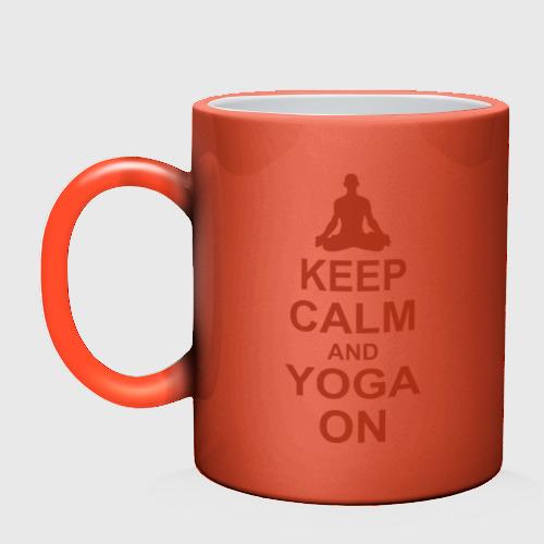 Кружка хамелеон  Фото 02, Keep calm and yoga on
