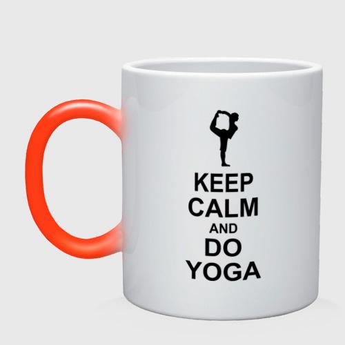 Кружка хамелеон Keep calm and do yoga.
