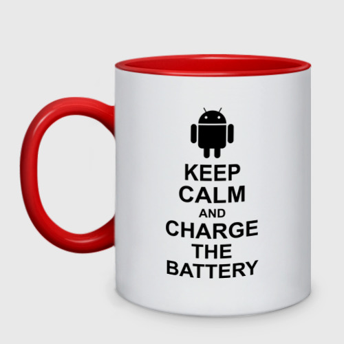 Кружка двухцветная Keep calm and charge the battery (android)
