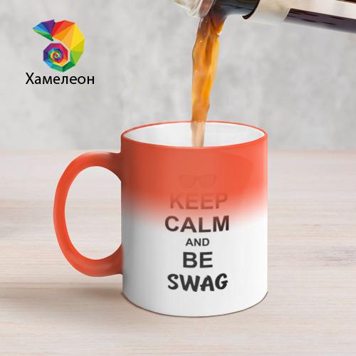 Кружка хамелеон  Фото 05, Keep calm and be swag