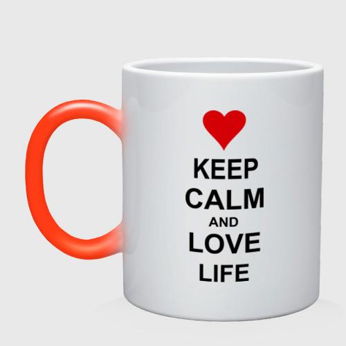 Кружка хамелеон  Фото 01, Keep calm and love life