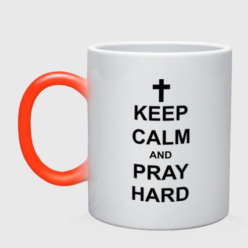 Кружка хамелеон  Фото 01, Keep calm and pray hard