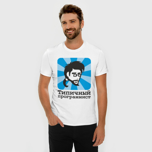 Мужская футболка премиум  Фото 03, Типичный программист