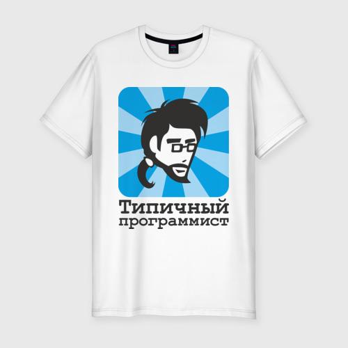 Мужская футболка премиум  Фото 01, Типичный программист