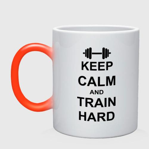 Кружка хамелеон Keep  calm and train hard