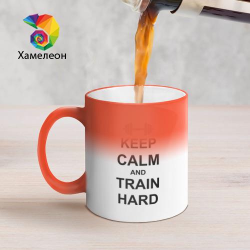 Кружка хамелеон  Фото 05, Keep  calm and train hard