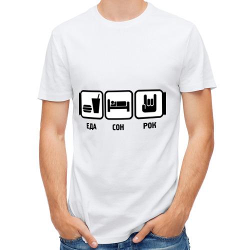 Мужская футболка полусинтетическая  Фото 01, Главное в жизни - еда, сон, рок.