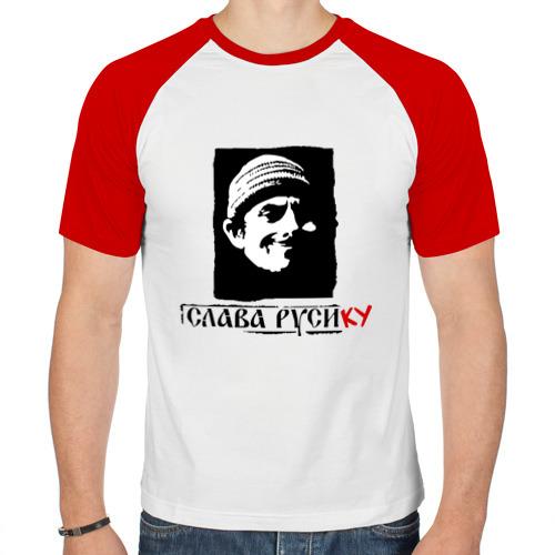 Мужская футболка реглан  Фото 01, Слава Русику