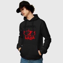 Дьявол водит LADA