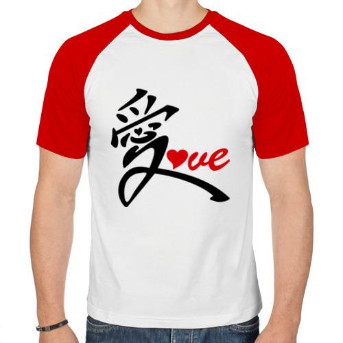 Мужская футболка реглан  Фото 01, Китайский символ любви (love)