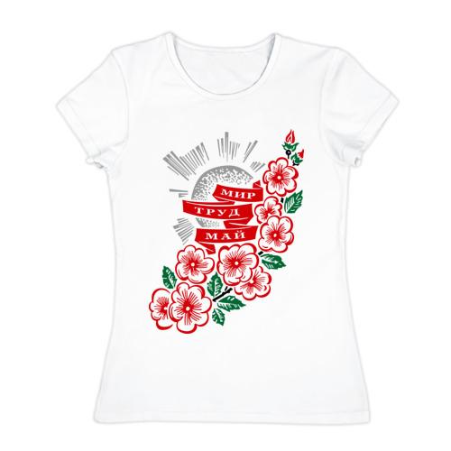 Женская футболка хлопок  Фото 01, Мир, труд, май