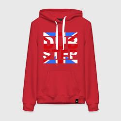 DubStep Great Britain