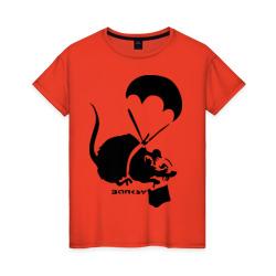 Parachute rat (Banksy)
