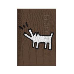 Собака (Banksy)