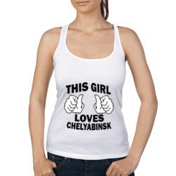 Эта девушка любит Челябинск