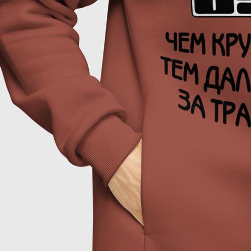 Мужское худи Oversize хлопок Чем круче джип Фото 01