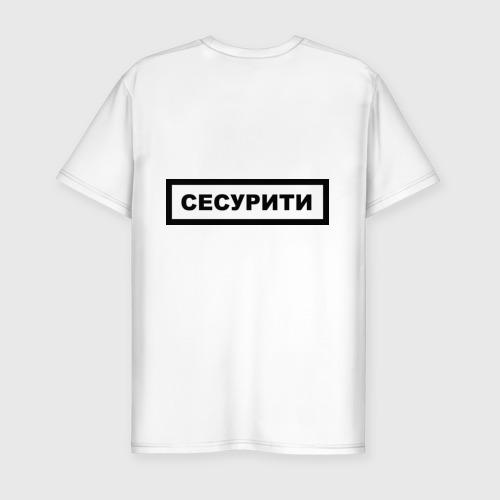 Мужская футболка премиум  Фото 02, Сесурити