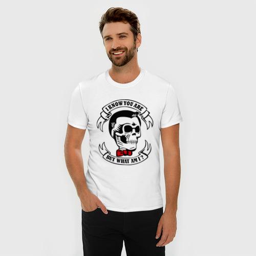 Мужская футболка премиум  Фото 03, I know you are, but what am i? (Я знаю,кто ты,а кто же я?)