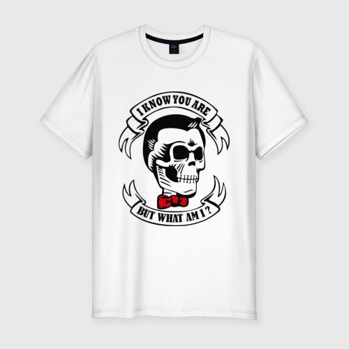 Мужская футболка премиум  Фото 01, I know you are, but what am i? (Я знаю,кто ты,а кто же я?)