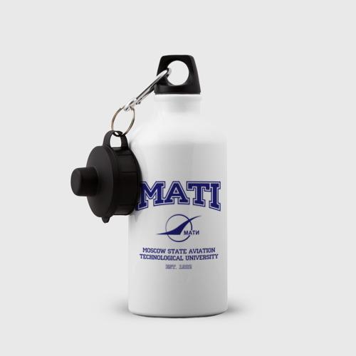 Бутылка спортивная  Фото 03, MATI University