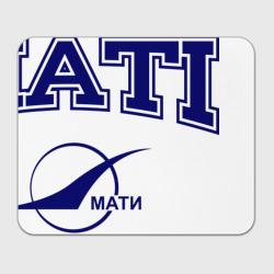 MATI University