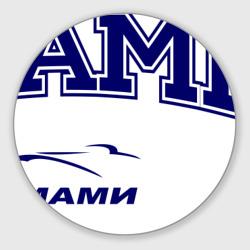 MAMI University