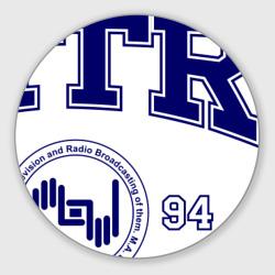 GITR University