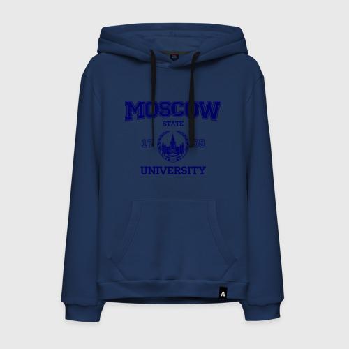 MGU Moscow University
