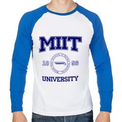 MIIT University