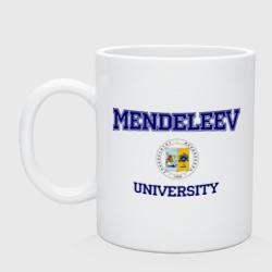 MENDELEEV University