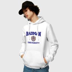 BAUMAN University